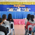 ประชุมผู้ปกครองนักเรียนครั้งที่1 วันที่17 ธันวาคม 2563